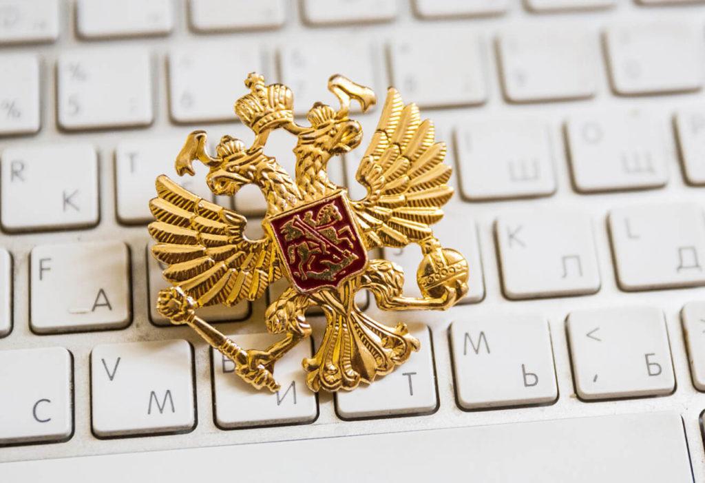 разрешенные БК в России