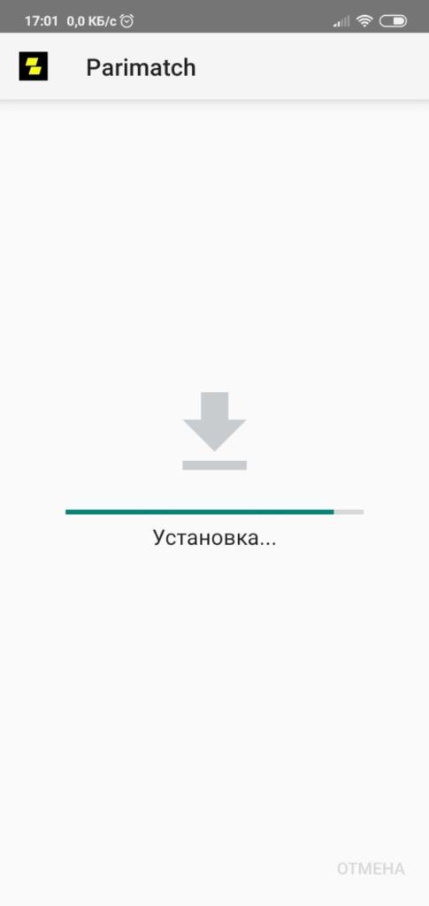 Скачать приложение Париматч