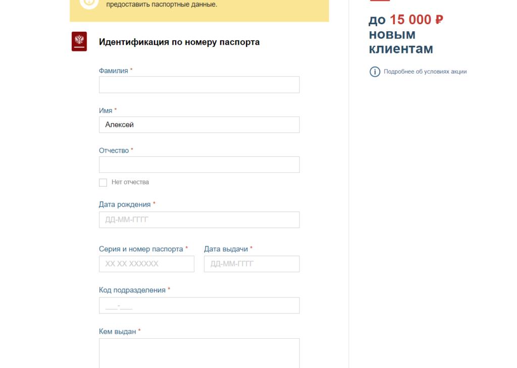 фонбет ру официальный сайт зарегистрироваться
