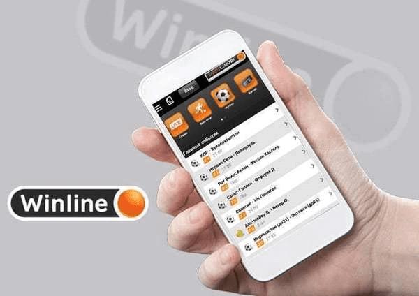 мобильное приложение винлайн winline скачать